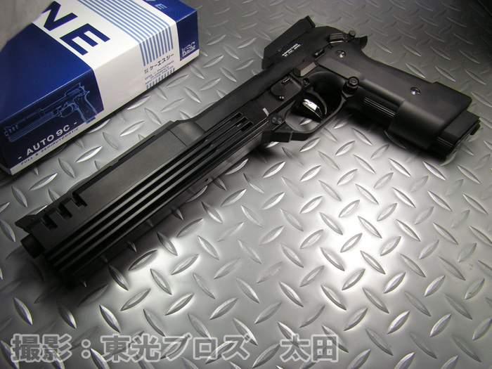 KSC ガスブローバックガン M93R オート9C