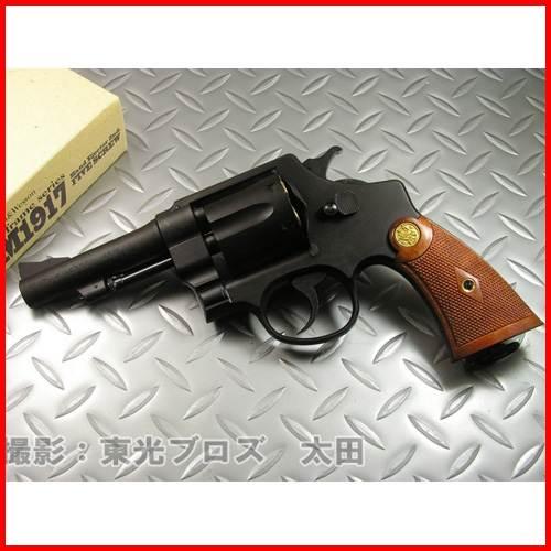 HW ヘビーウェイト .455 カスタム 4インチ S&W HE2 ガスガン M1917 【送料無料!】 タナカワークス