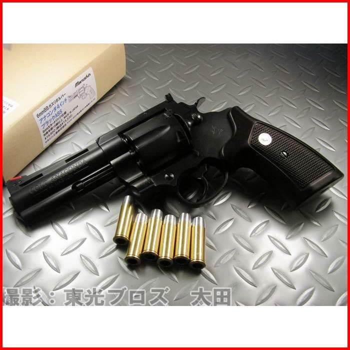 マルシン工業 8mmBBガスガン コルト アナコンダ 4インチ ブラックABS maxi8 Xカートリッジ仕様