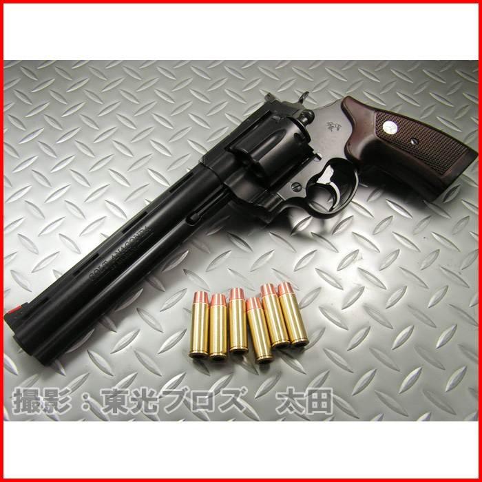 マルシン工業 8mmBBガスガン コルト アナコンダ 8インチ ブラックABS maxi8 Xカートリッジ仕様