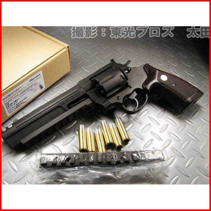 マルシン工業 8mmBBガスガン アンリミテッドリボルバー ブラックヘビーウェイト HW Xカートリッジ仕様