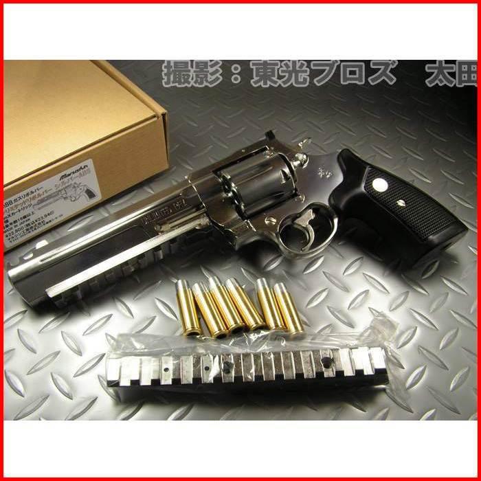 マルシン工業 8mmBBガスガン アンリミテッドリボルバー シルバーABS Xカートリッジ仕様