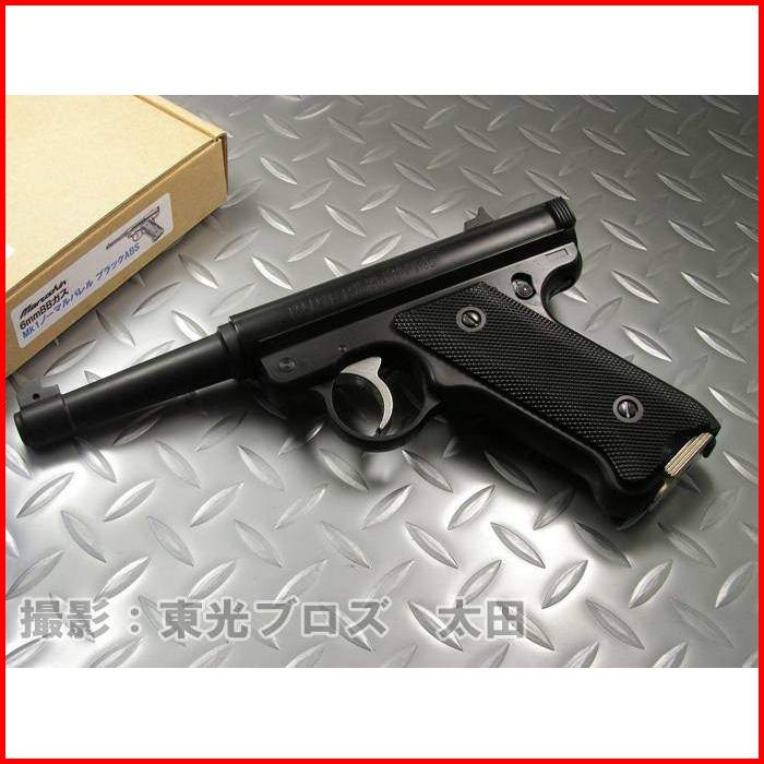 マルシン工業 6mmBBガスガン スタームルガーMk1 ノーマルバレル ブラックABS