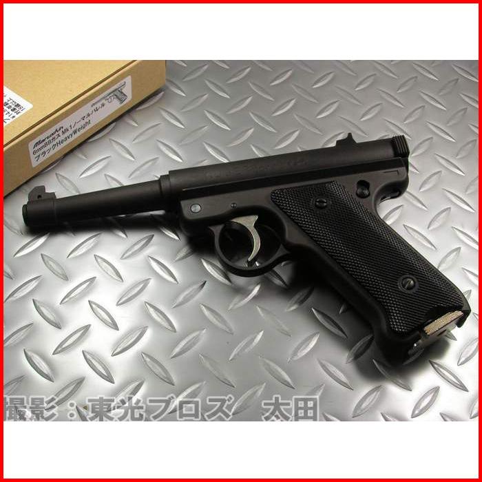 マルシン工業 6mmBBガスガン スタームルガーMk1 ノーマルバレル ブラックヘビーウェイト