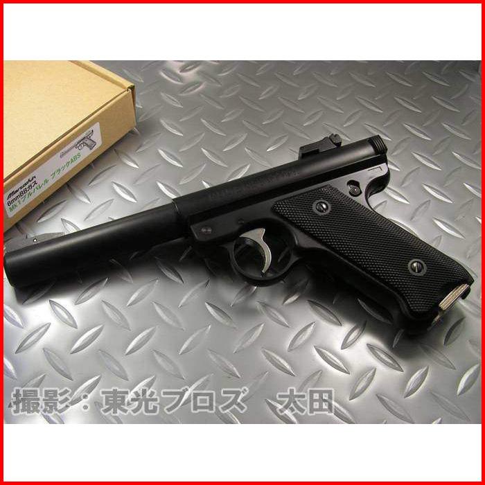 マルシン工業 6mmBBガスガン スタームルガーMk1 ブルバレル ブラックABS