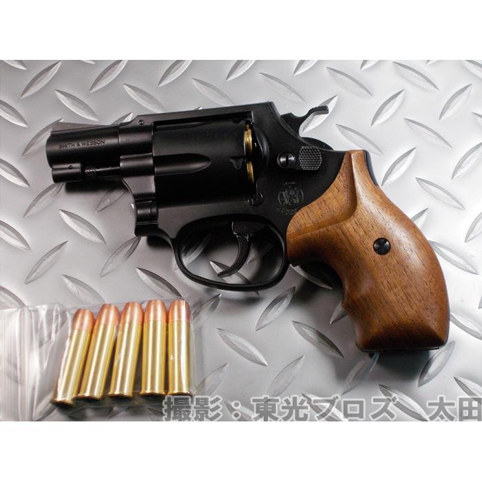 マルシン工業 6mmBBガスガン S&W M36 2インチ ブラックABS 木製グリップ仕様 カッパーヘッドカートリッジ10発付属