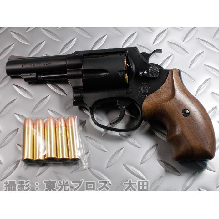 マルシン工業 6mmBBガスガン S&W M36 3インチ ブラックABS 木製グリップ仕様 カッパーヘッドカートリッジ10発付属