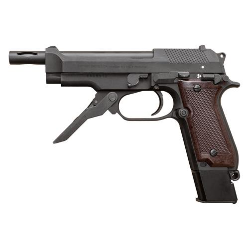公式の  KSC HW 2nd 発火モデルガン M93R 2nd ヘヴィウェイト HW セカンドバージョン ヘヴィウェイト, 【希望者のみラッピング無料】:2cabfe29 --- canoncity.azurewebsites.net