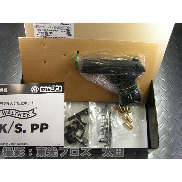 マルシン工業 発火モデルガン組立キット ワルサーPPK/S ブラックヘビーウエイト HW
