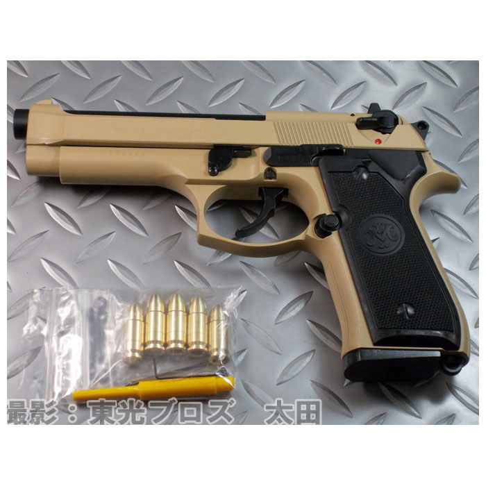 マルシン工業 発火モデルガン M9 SAND ヘビーウェイトHW
