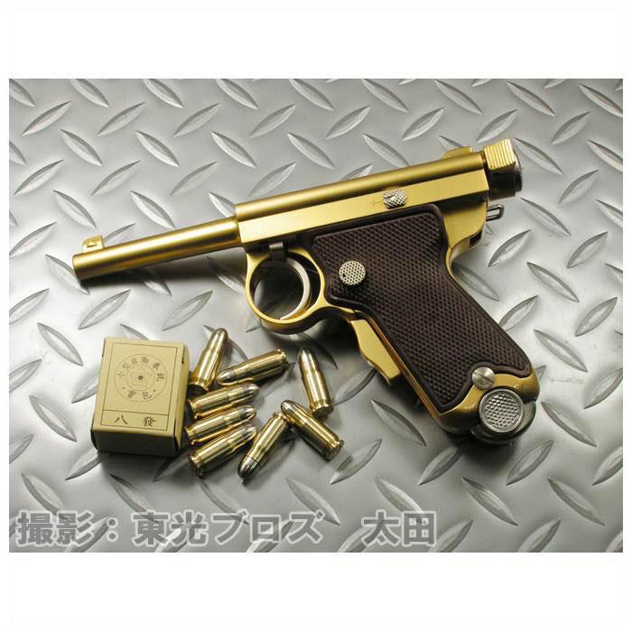 【残りわずか】 マルシン工業 マルシン工業 金属モデルガン 南部式小型自動拳銃 ベビーナンブ・ダミーカートリッジ仕様 「東京砲兵工廠刻印」通常パッケージ, ミラドールトモダ:205a5555 --- canoncity.azurewebsites.net