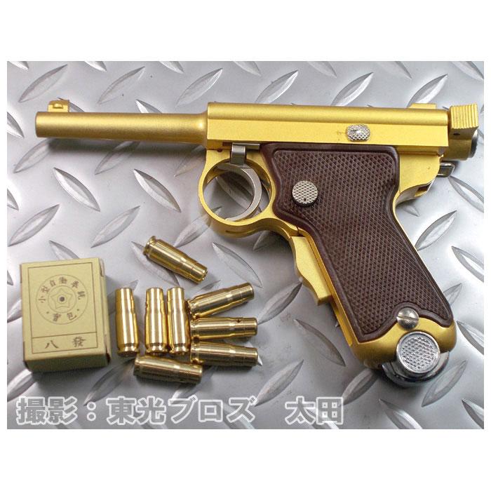 ずっと気になってた マルシン工業 発火式金属モデルガン 南部式小型自動拳銃 ベビーナンブ PFCカートリッジ仕様 「東京ガス刻印」通常パッケージ, sunsetmasu:f65628ce --- canoncity.azurewebsites.net