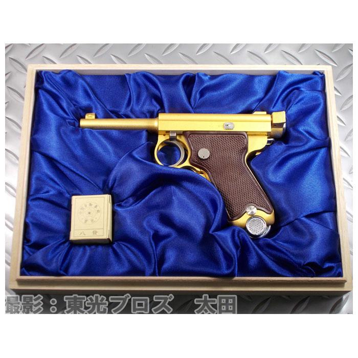 マルシン工業 発火式金属モデルガン 南部式小型自動拳銃 ベビーナンブ PFCカートリッジ仕様 「御賜刻印」桐箱付き