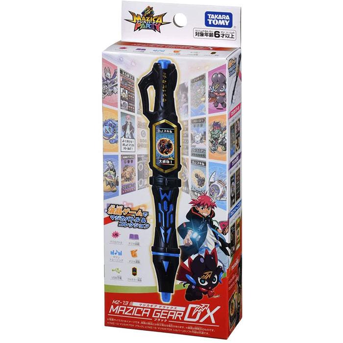 再入荷 予約販売 情熱セール マジカパーティ MZ-13 マジカギアDX ブラック タカラトミー ミニゲーム 携帯液晶ゲーム ペン