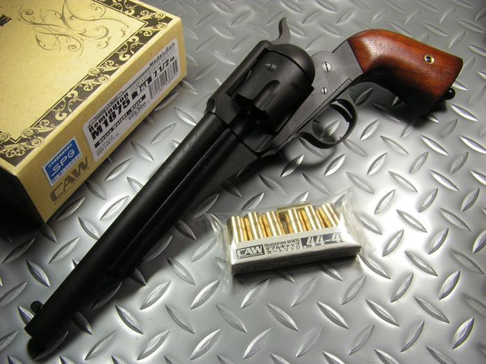 CAW 発火モデルガン Remington レミントン M1875 1st 7 1/2 インチ ヘビーウェイトHW