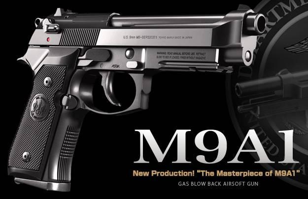 【送料無料!】 東京マルイ ガスブローバックガン M9A1