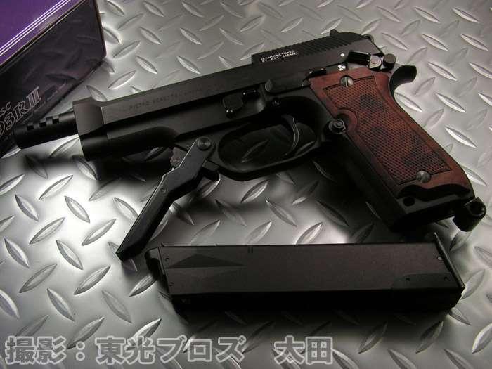 【送料無料!】 KSC ガスブローバックガン M93R2 HW ヘビーウェイト システム7