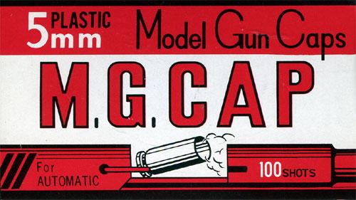 Model gun-only Cap powder 5 mm M.G.CAP 100 pieces
