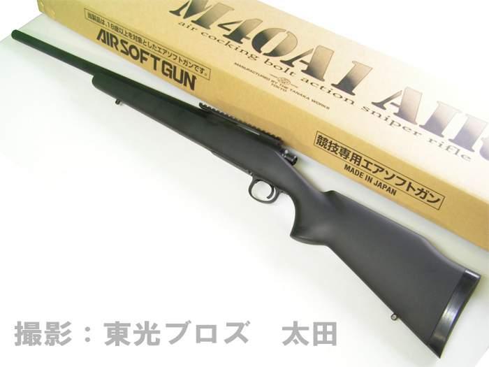 【送料無料!】 タナカワークス ボルトアクション エアーコッキングガン M40A1 AIR 【レミントン M700シリーズ M40A1 エアーライフル エアーガン】