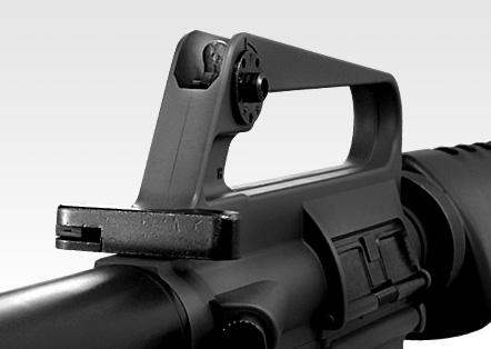 Tokyo Marui standard electric gun M16A1 Viet Nam version