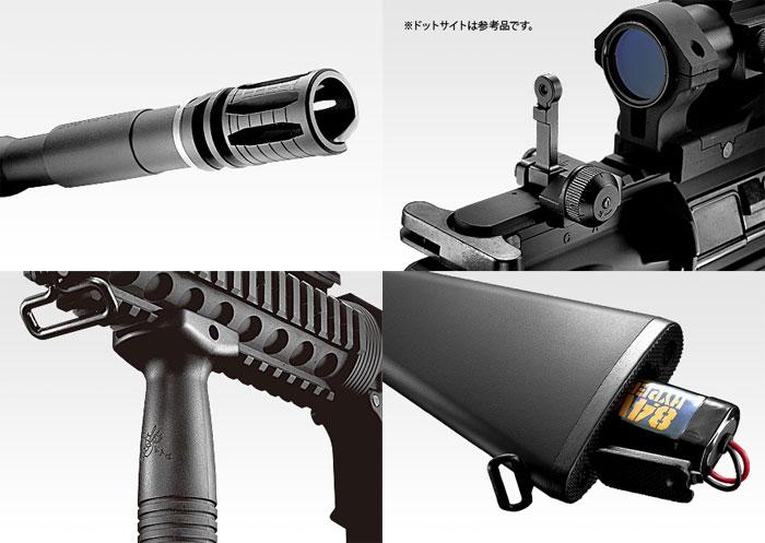 東京丸井標準電動癌KNIGHTS SR-16 M4汽車瓶子