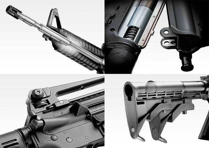 Tokyo Marui standard electric gun Colt M4A1 carbine