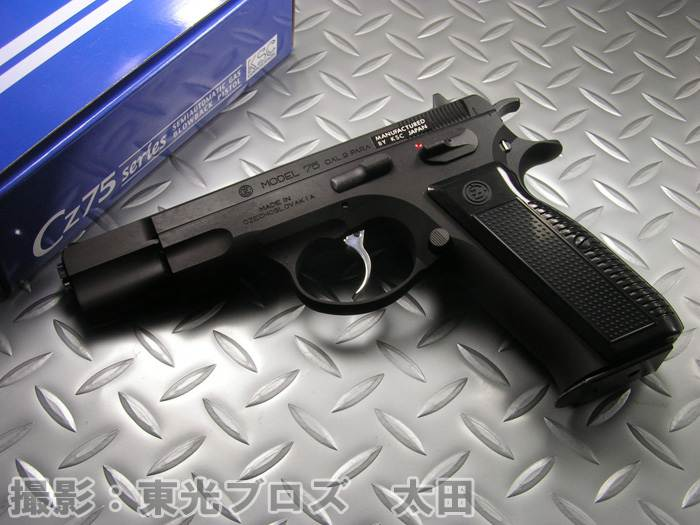 【送料無料!】 KSC ガスブローバックガン Cz75 2ndバージョン HW システム7 【セカンドバージョン ガスガン ヘビーウェイト ハンドガン 18歳以上用】