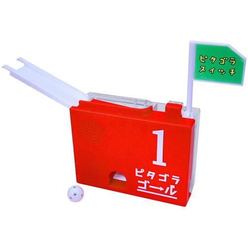 ピタゴラスイッチ ピタゴラゴール1号 ピタゴラ装置用ゴール 送料無料 蔵 ハピネット NHK 正規販売店