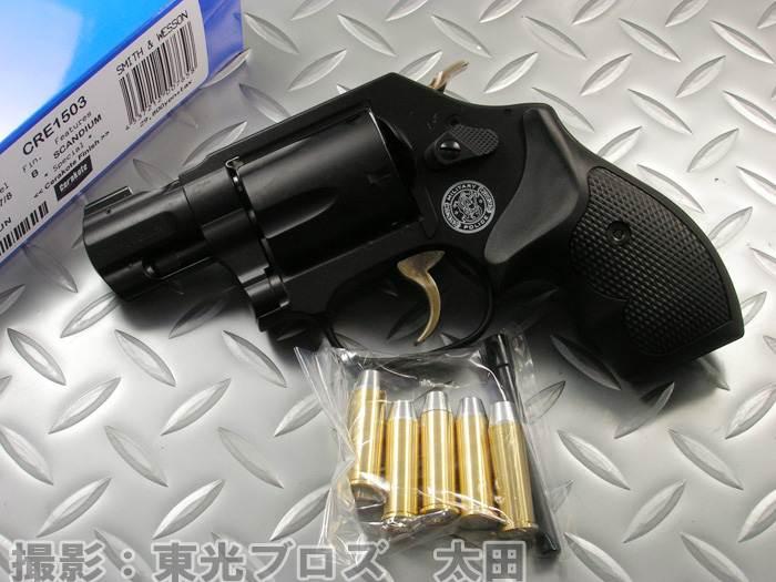 【送料無料!】 タナカワークス 発火モデルガン S&W M&P360 .357マグナム 1-7/8インチ セラコートフィニッシュ