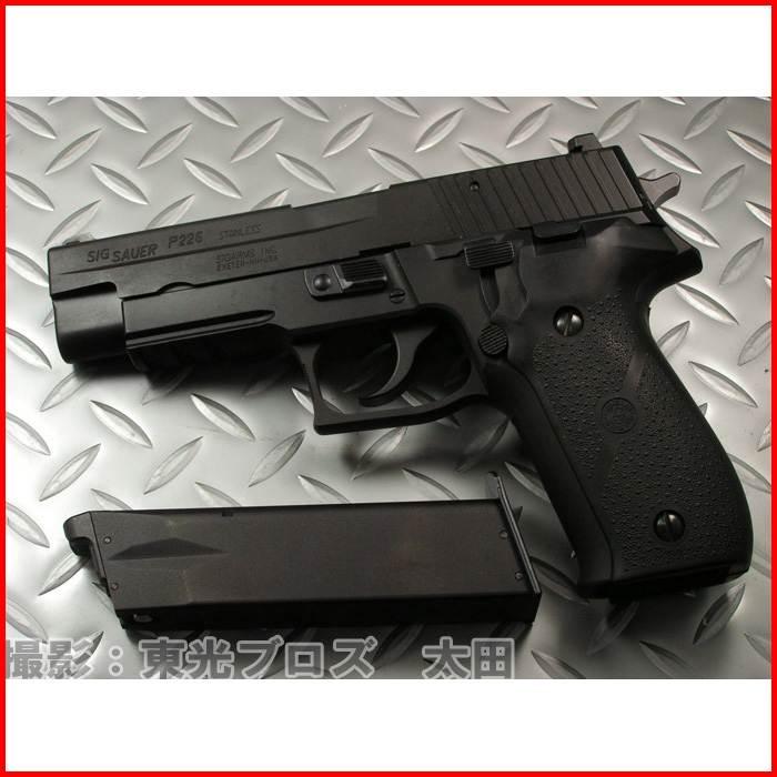 【送料無料!】 KSC ガスガン SIG SAUER P226R ヘビーウェイト HW ホーグ製 ラバーグリップ標準装備