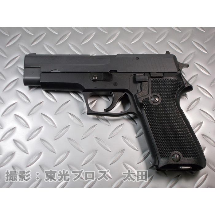 【送料無料!】 タナカ ガスガン シグザウエル SIG P220 IC 海上自衛隊