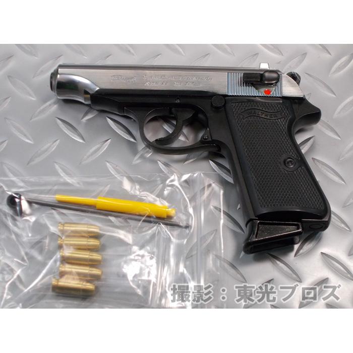 【送料無料!】 マルシン工業 発火モデルガン ワルサーPP スライドシルバーABS