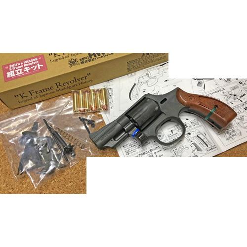 【送料無料!】 ハートフォード 発火モデルガン 組立キット S&W M19 コンバット・マグナム 2.5インチ HW ヘビーウェイト ナチュラル