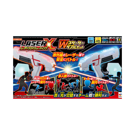 送料無料 レーザークロスシューティング スターターダブルセット サバイバルゲーム 銃撃戦 トイガン 対戦セット レーザーガン 赤外線 バトル オリジナル メガハウス 高級な