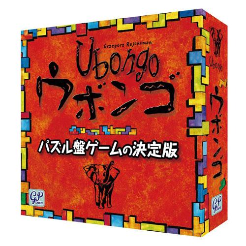 送料無料 Ubongo ウボンゴ スタンダード版 ボードゲーム GP ジーピー 再販ご予約限定送料無料 国際ブランド 完全日本語版