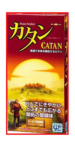 超人気 専門店 カタン スタンダード 5-6人用拡張版 ボードゲーム デポー GP ジーピー 完全日本語版 全品ポイント5倍