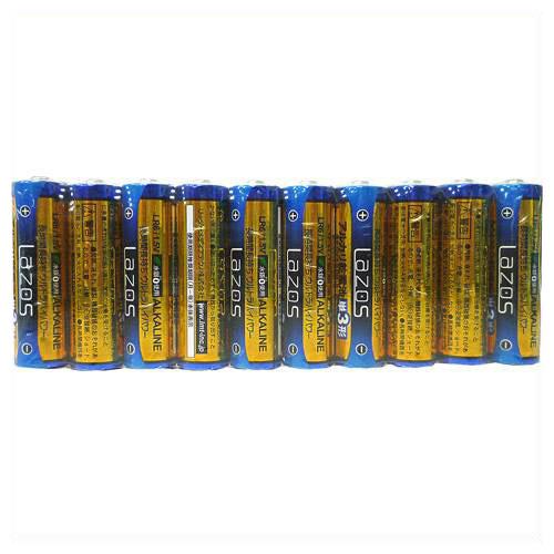 単三形 アルカリ乾電池 10本入りパック 超格安かつ長持ち 訳あり品送料無料 Lazos LA-T3X10 アルカリ電池 LR3 単三電池 全品ポイント増量 開催中 単3型 1.5V