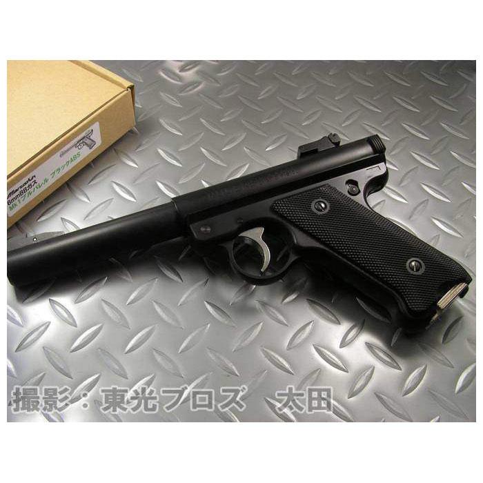 【送料無料!】 マルシン工業 6mmBBガスガン スタームルガーMk1 ブルバレル ブラックABS