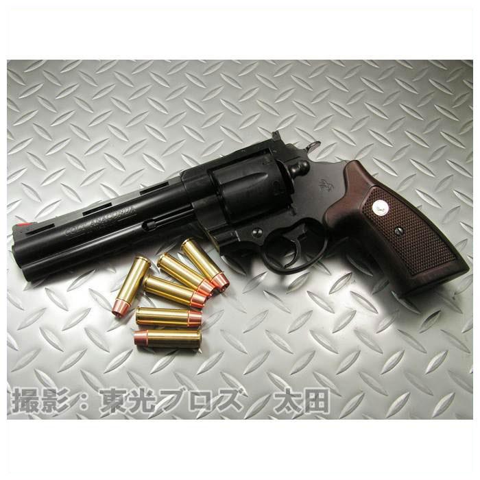 【送料無料!】 マルシン工業 8mmBBガスガン コルト アナコンダ 6インチ ブラックABS maxi8 Xカートリッジ仕様