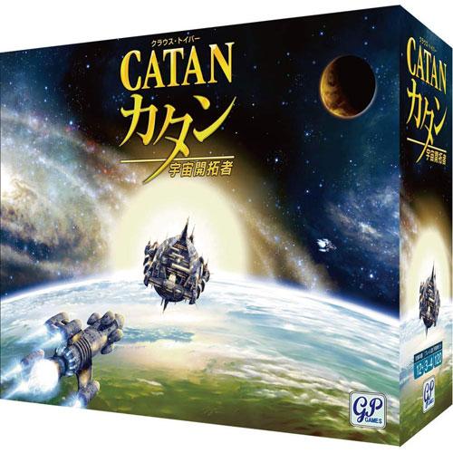カタン 宇宙開拓者版 再入荷/予約販売! ボードゲーム 完全日本語版 CATAN GP 送料無料 本体 新作からSALEアイテム等お得な商品 満載 カタンの開拓者たち ジーピー