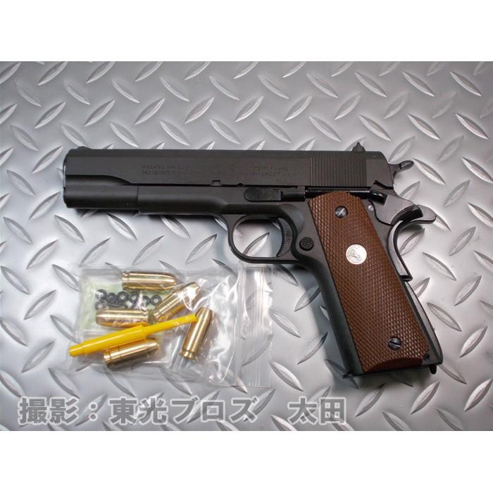 【送料無料!】 マルシン工業 発火モデルガン コルトガバメント M1911A1 ブラックABS