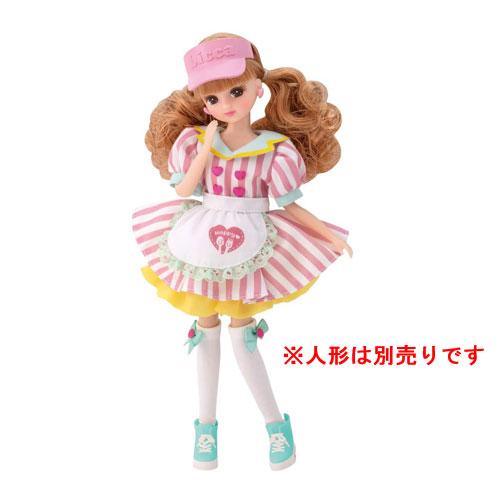 送料無料 リカちゃん LW-09 ハッピーてんいんさんドレス 国産品 ケーキ お皿 店員さん ドレスシリーズ 付属 タカラトミー 捧呈 着せ替え人形用洋服 エプロン