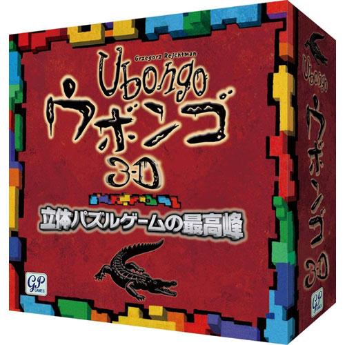 送料無料 ウボンゴ 3D 完全日本語版 ショッピング Ubongo 立体パズル アナログゲーム 売店 GP ジーピー テーブルゲーム ボードゲーム