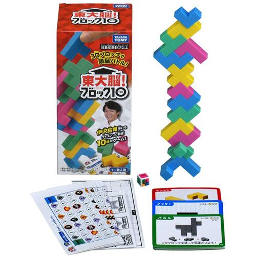 送料無料 東大脳 ブロック10 伊沢拓司 モデル着用&注目アイテム QuizKnock 大幅にプライスダウン 監修 ブロックゲーム10種類 クイズノック バランスゲーム タカラトミー 立体パズル
