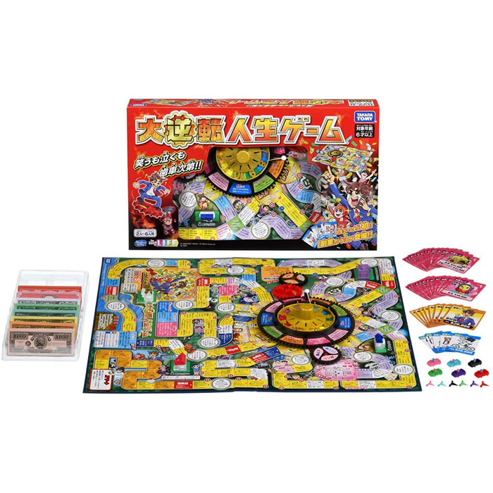 2020 新作 送料無料 大逆転人生ゲーム ボードゲーム タカラトミー パーティゲーム 6才 おもちゃ 実物 誕生日 玩具