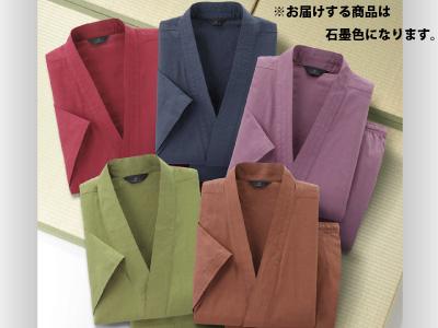 大人気! 休日などのくつろいだ時間を演出してくれる作務衣 匠 サイズも カラーも 豊富な 海外輸入 綿 石墨 100% 男女兼用 作務衣 M