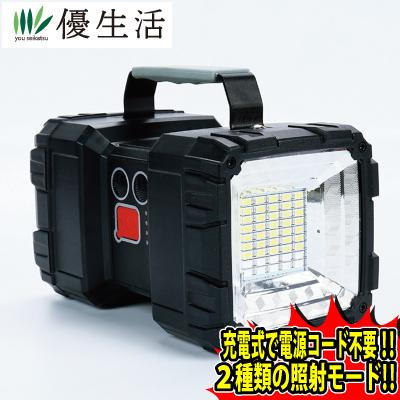 屋外での作業や 非常時などに 充電式 上質 大光量 ライト LED ダブル ブランド品