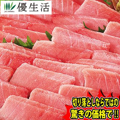形は不揃いでも味は格別 即納 本まぐろ しかも 切り落とし 中トロ 1kg 年間定番