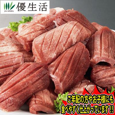 牛タン特有の歯ごたえを残しつつ食べやすい本格牛タン チープ 厚切り 牛タン 爆買い送料無料 1kg セット