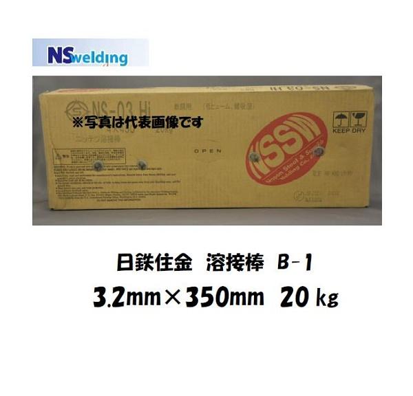 日鉄住金 イルミナイト系溶接棒 B-1 3.2mm*350mm 20kg